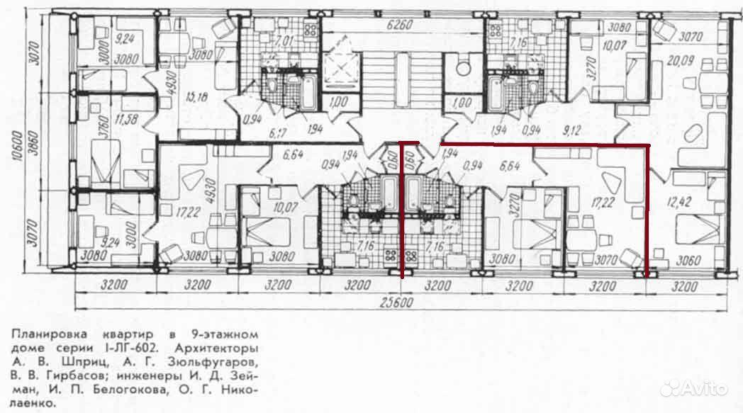 Панельный дом дизайн проект