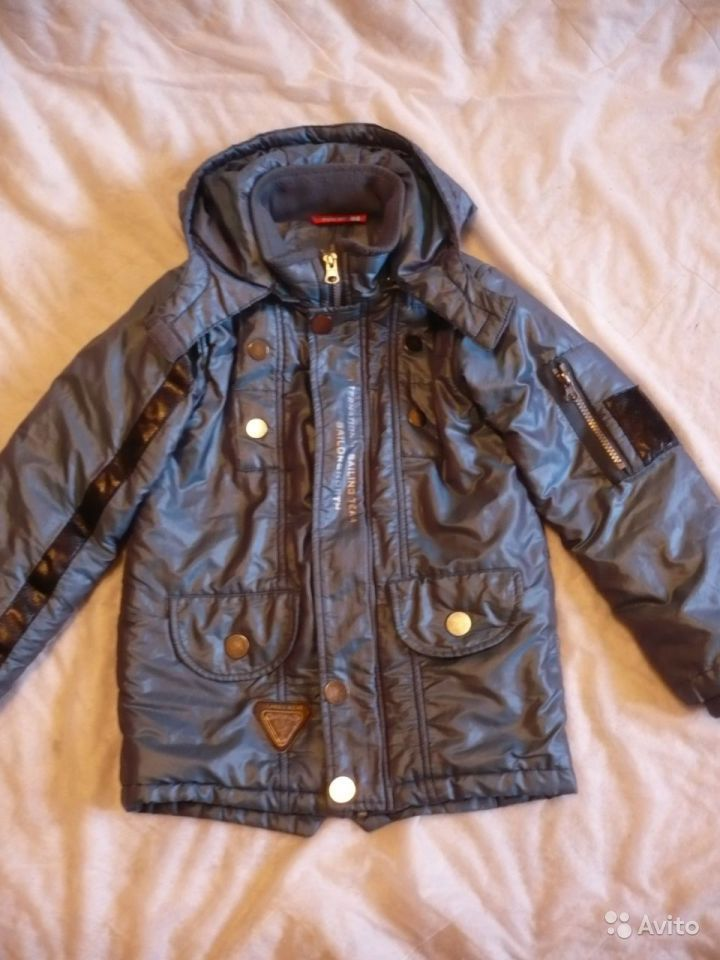 Где Купить Осеннюю Куртку