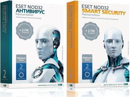 Антивирус eset NOD32 platinum edition. Касперский anti-virus 2014 (2пк-1го