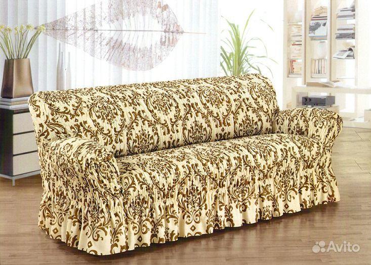 Чехлы на диван с резинками