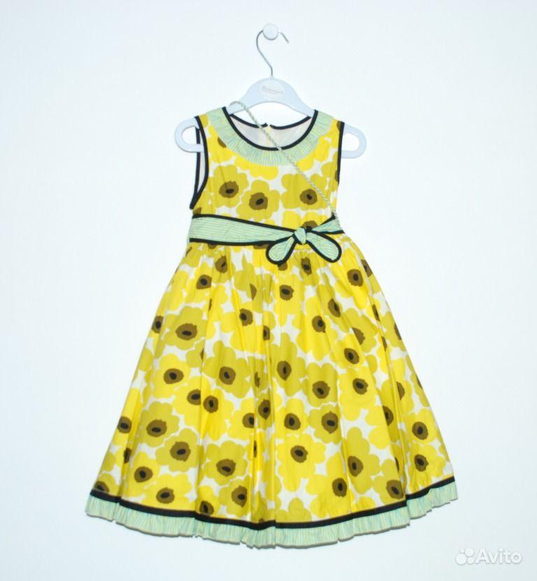 Купить Детскую Одежду Мелким Оптом