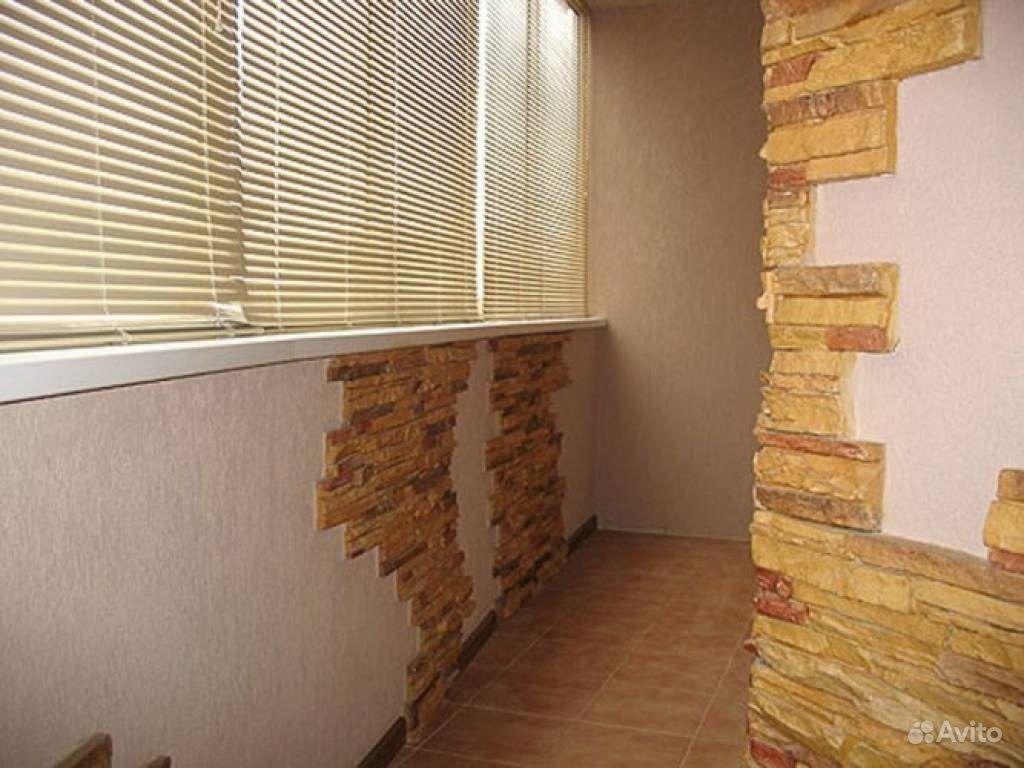 Внутренняя отделка балкона своими руками, видео и фото совет.