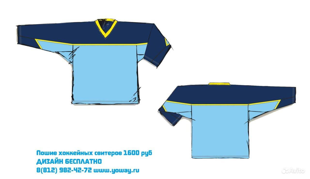 Hockey jersey template