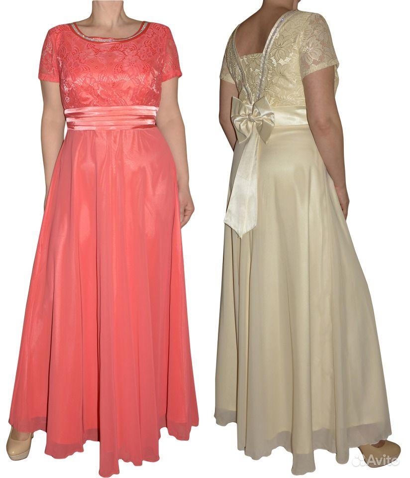 Вечернее Платье 50 Размер Купить