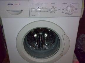 Обслуживание стиральных машин bosch Улица Барклая обслуживание стиральных машин бош Улица Академика Скрябина
