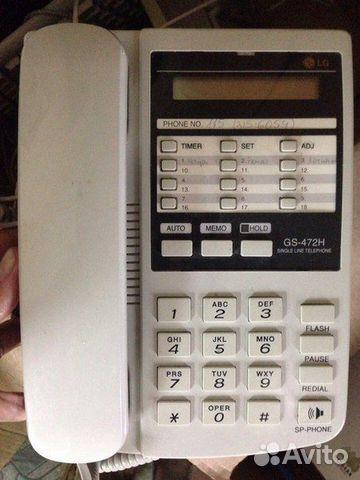 Телефоны LG GS-472h Системный