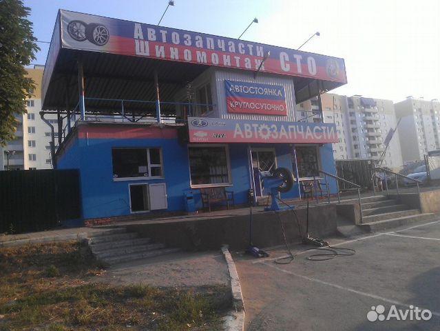 работа авита красноярск сторож
