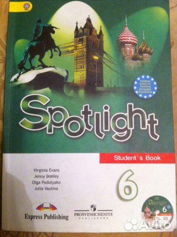 Гдз по английскому языку spotlight 6 класса в учебнике