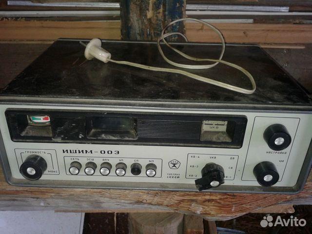 радиоприемник ишим-003