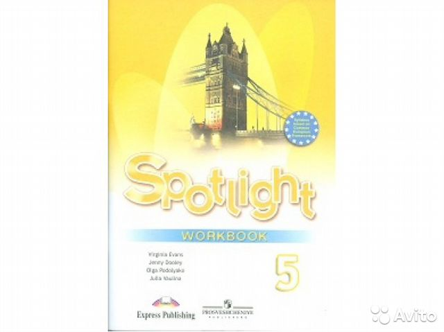 гдз по английскому языку 5 класс рт spotlight