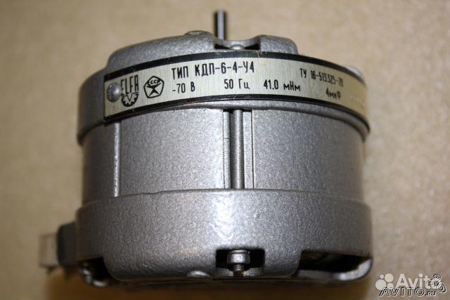 Магнитофон Маяк-001 двигатели