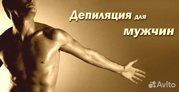 salon-massazha-preobrazhenskaya-ploshad-eroticheskogo