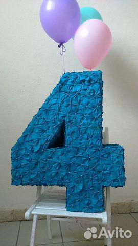 Цифра 4 на день рождения размеры