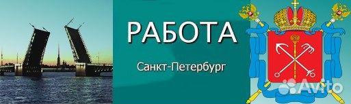 утроиться украинцу на работу санкт-петербург Гельмут