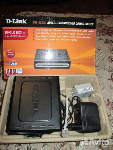 Модем D-Link DSL-2520U (Рабочий) 89514997122 купить 1