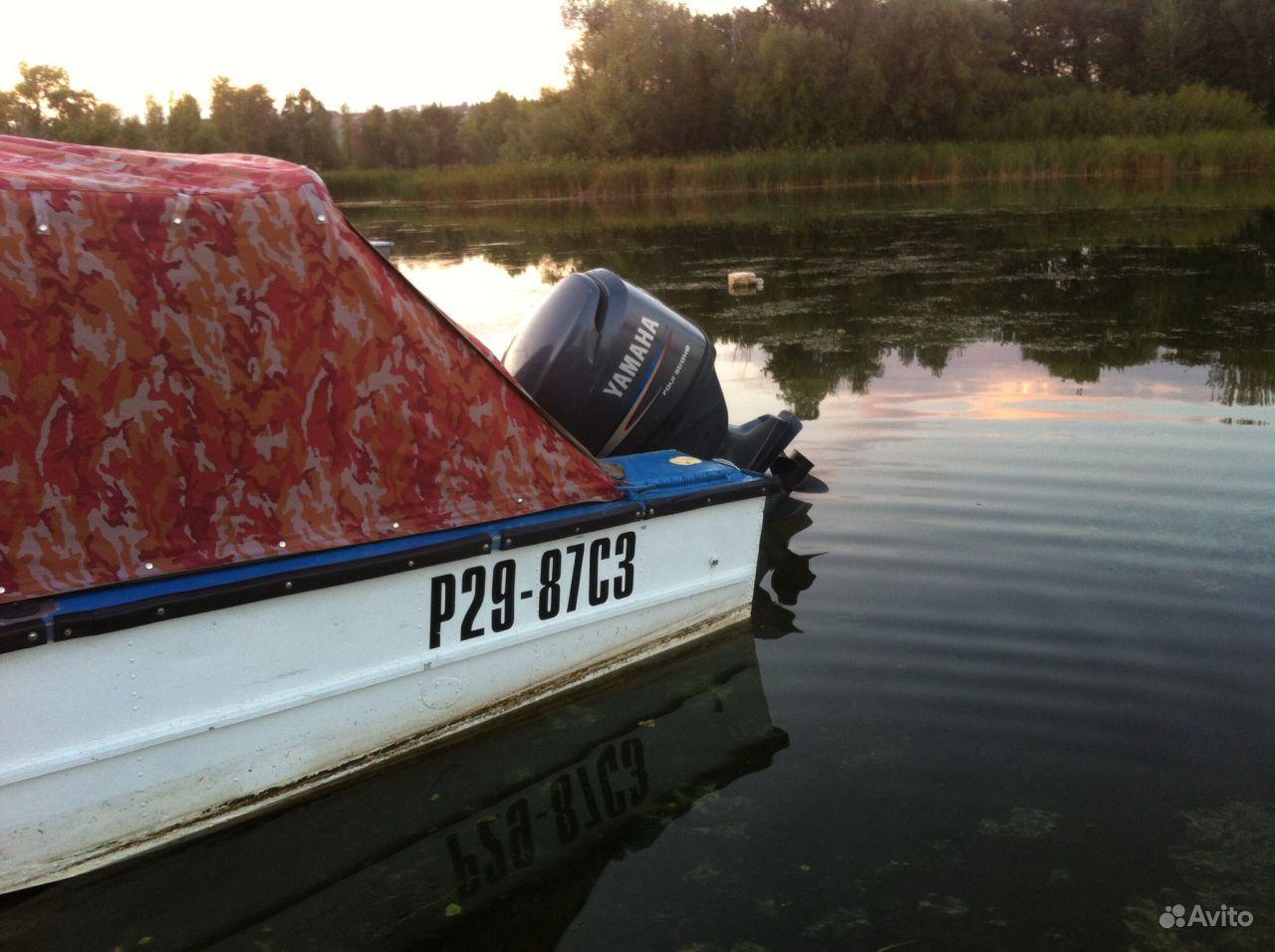 купить лодку б у в москве