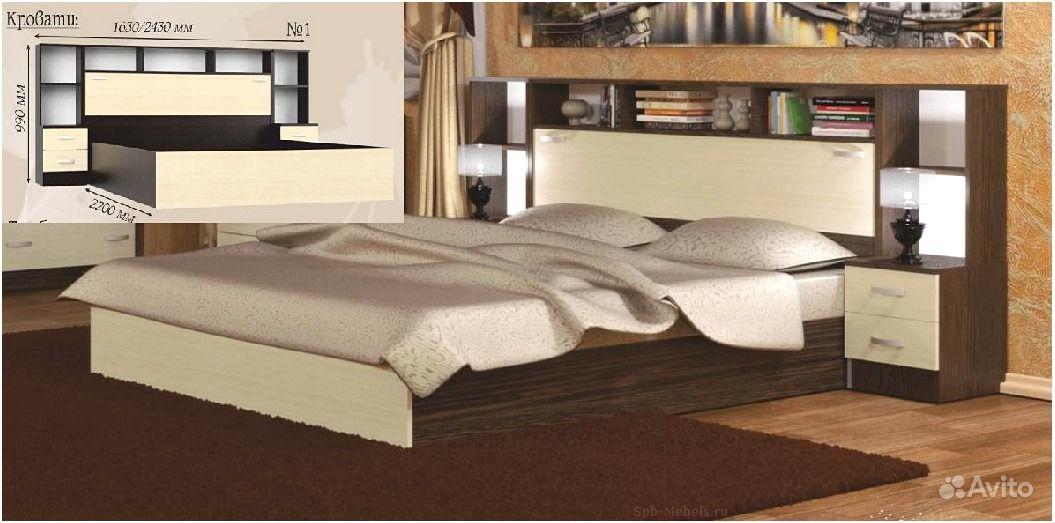 Объявление о продаже Замечательная Кровать с прикроватным блоком Грaция в С