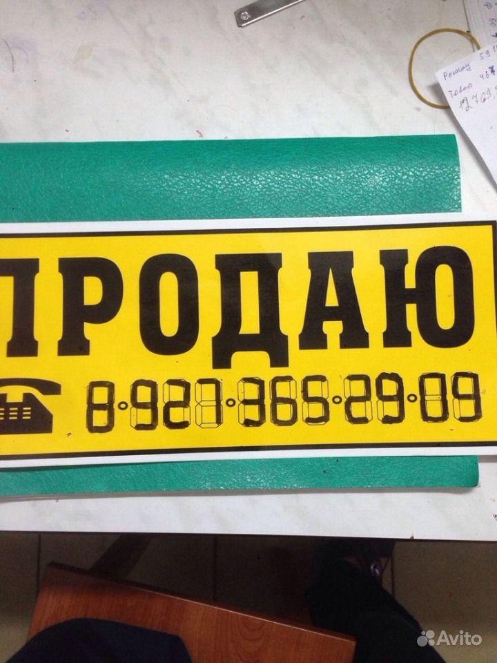 Запчасти мтз-80.82 купить в Москве на Avito   Объявления.