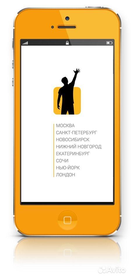 официальный сайт белгорода-днестровского