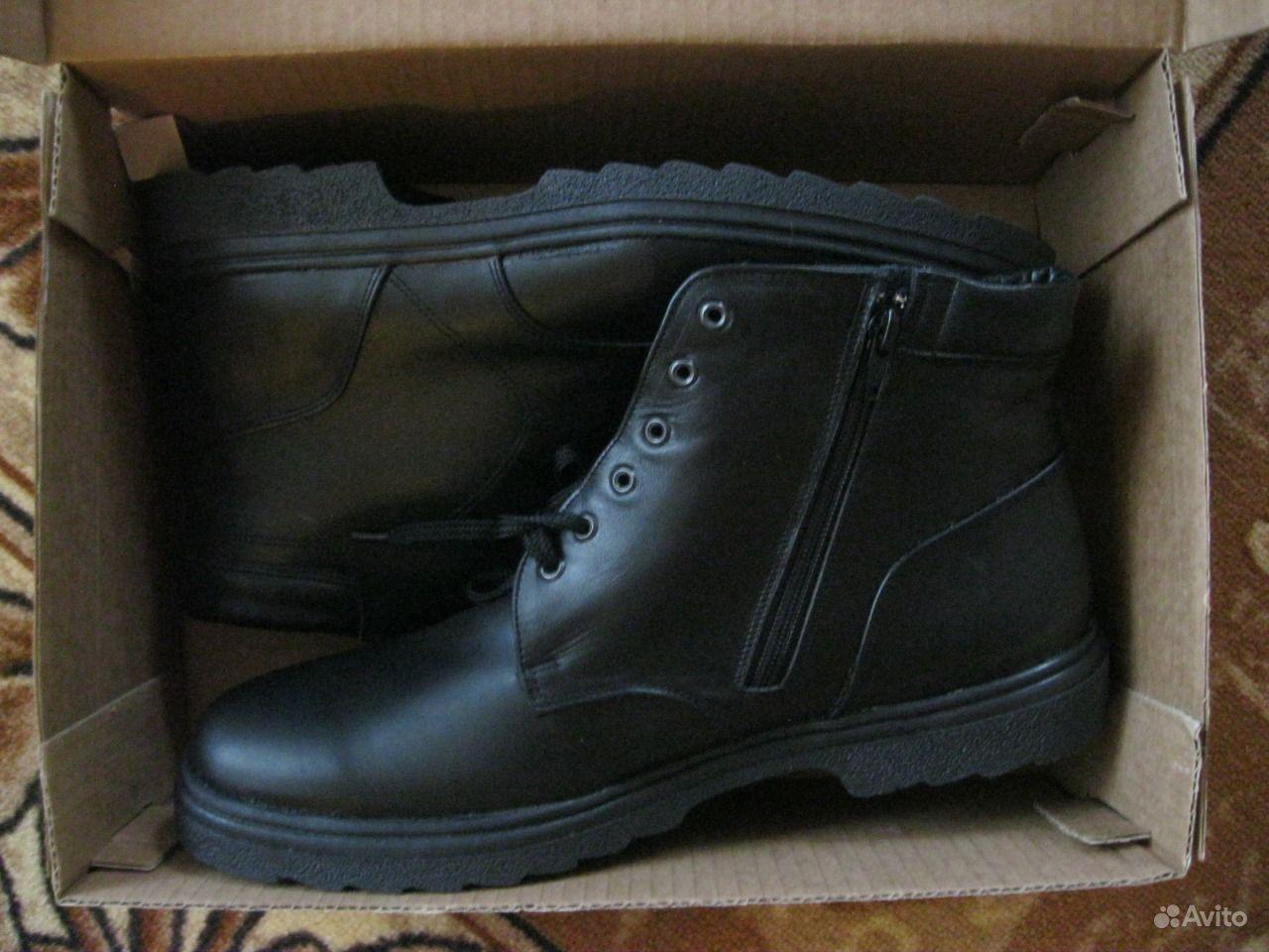 Металлические носки для обуви