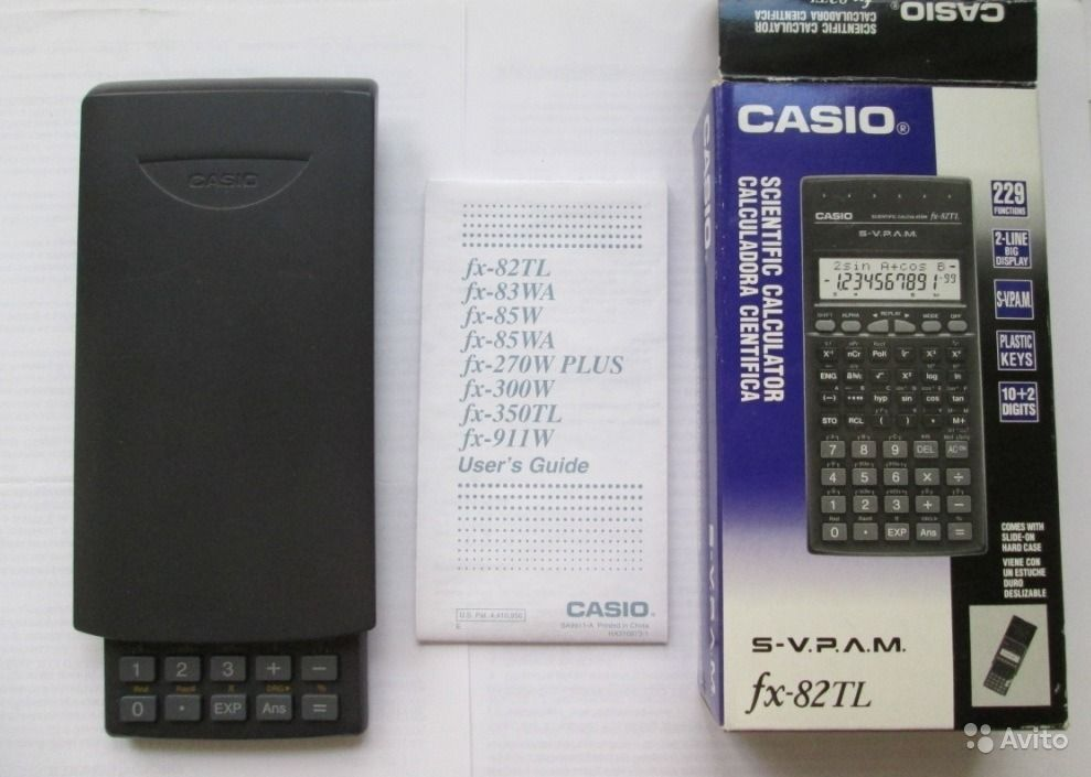 инструкция Casio Fx 82tl - фото 5