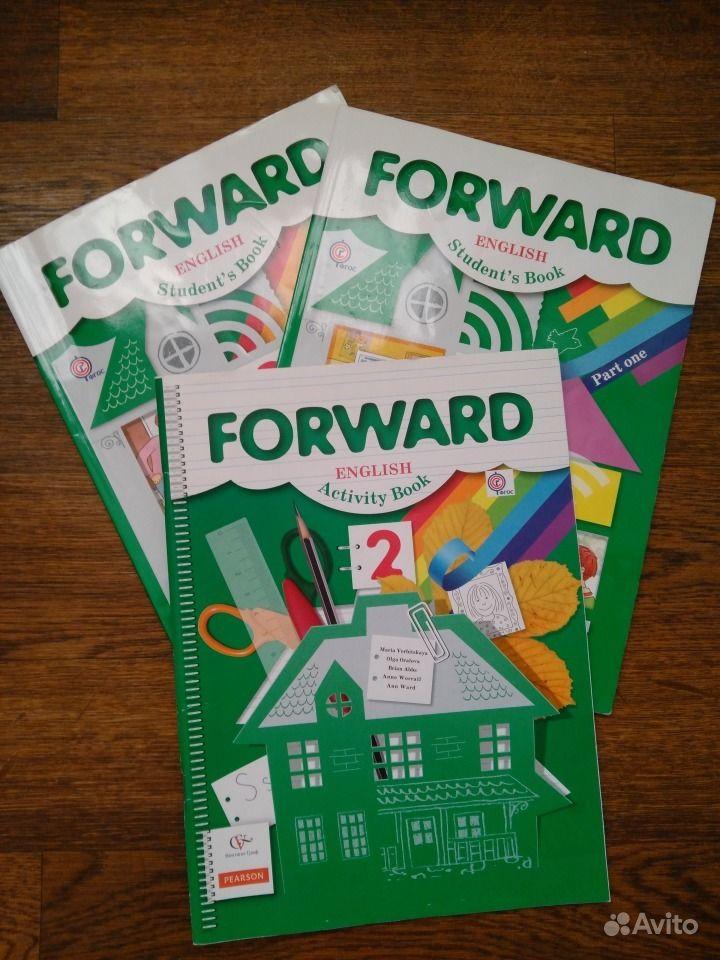 Гдз 2 2 класс форвард учебник