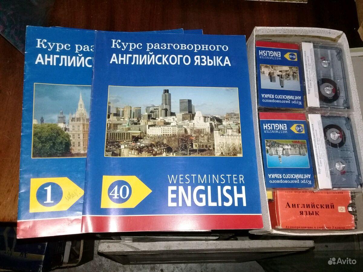 ускоренный курс английского языка федотова ишевская скачать