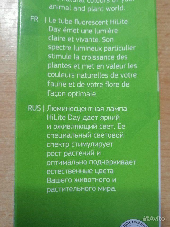 Лампа для аквариума купить на Зозу.ру - фотография № 3