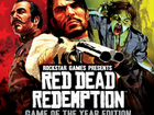 Red Dead Redemption gotyedition ps3 Playstation 3