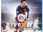 Fifa 16 PS4 / xbox One /PS3 / Xbox 360