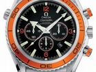 Omega Seamaster Co-axial Chronometer 2218.50.00