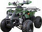 Квадроцикл ATV Lux 8