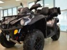 Квадроцикл Can-am Outlander 570 Max XT 2017