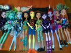 Куклы Хит Эбби Клодин Клео Монстр Хай Monster High