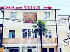 Коммерческая недвижимость (Абхазия)