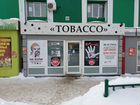 Табачный павильон