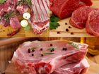 Свинина, говядина, баранина (Мясная лавка)