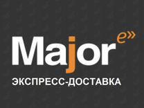 Работа по вемкам в отрадный работа с ежедневной оплатой москва девушкам