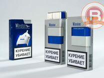 Купить белорусские сигареты на авито в москве отзывы о сигареты блоками купить рф