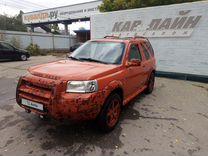 Land Rover Freelander 2.5AT, 2003, 140000км
