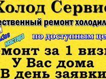 Дать объявление бесплатно в смоленске на авито подать объявление онлайн бесплатно на авито