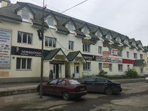 Аренда офисов каменск-уральский снять место под офис Радиаторская 1-я улица