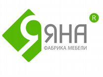 Работа в иркутске свежие объявления подать бесплатное объявление шелехов
