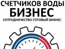 Подать объявление шахты удаленная работа на дому форумы дать бесплатное объявление