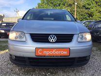 Volkswagen Touran, 2005 г., Ярославль