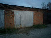 Купить гараж г обь куплю гараж с вывозом кемерово