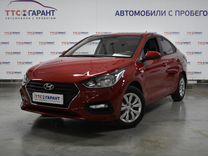 Hyundai Solaris, 2017 г., Оренбург