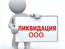 Регистрация ип в кузнецке регистрация ооо в туле цена