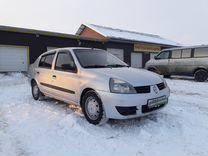 Renault Symbol, 2007 г., Саратов