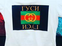 результатов где в петрозаводске переводят фото на футболку них может